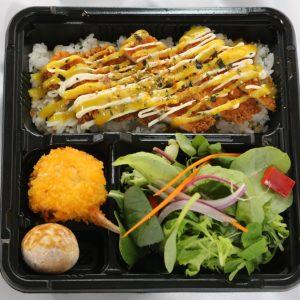 katus-chicken-box
